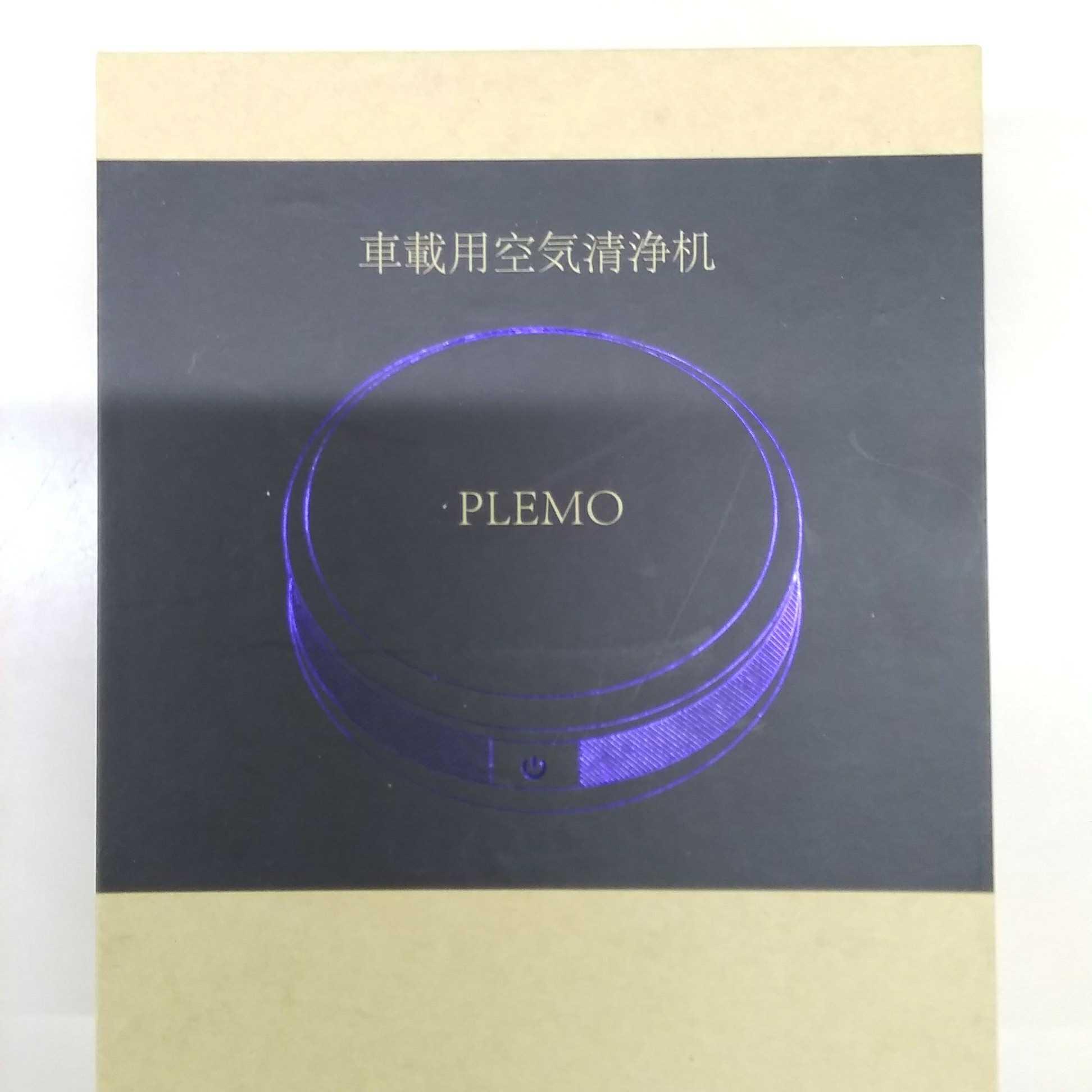車載用空気清浄机|PLEMO