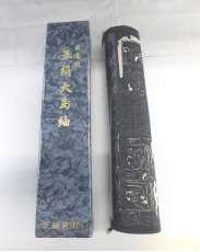 大島紬の反物|反物