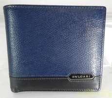 二つ折り財布|BVLGARI