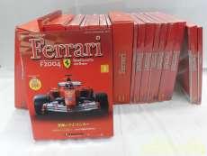 F2004ラジコンカー1~78巻|DeAGOSTINI