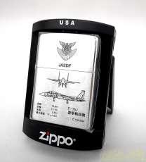 Zippo オイルライター ZIPPO
