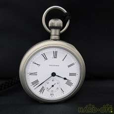 帝国鉄道庁公式時計 復刻版|WALTHAM