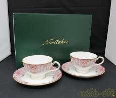 ペアカップ&ソーサー|Noritake