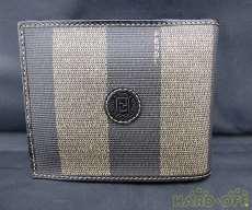 ペカン 小銭入れ付き 二つ折り財布