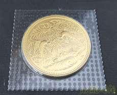 御在位60年硬貨|日本銀行
