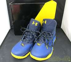 CURRY 2.5 バスケットシューズ|UNDER ARMOUR
