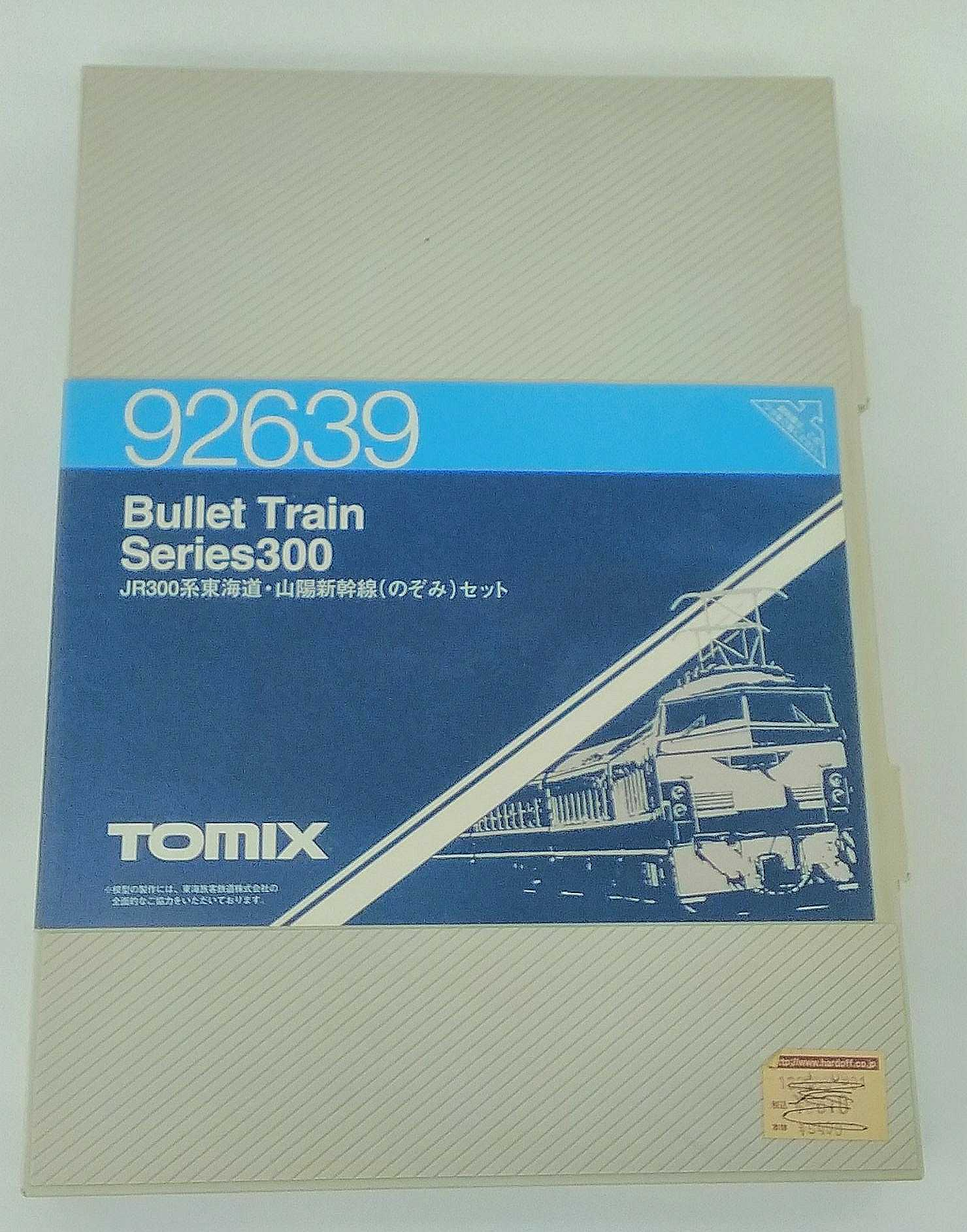 JR300系|TOMIX