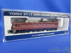 JR EF81形電気機関車(81号機・お召塗装)|TOMIX