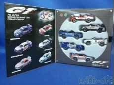 トミカ トミカ全日本GT選手権セット R34 GT-R スープラなど 6台セット