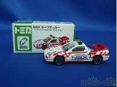 トミカ ツインリンクもてぎ オリジナル NSX セーフティカー ATOMIC