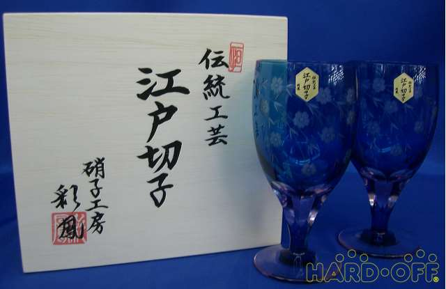 Glass Workshop Cai Feng Edo Kiriko M 64 2Bp Japanese Dishes Limited Edition