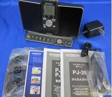 ラジオサーバーポケット OLYMPUS