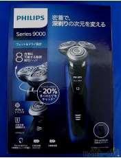 未使用・未開封 電気シェーバー Series9000