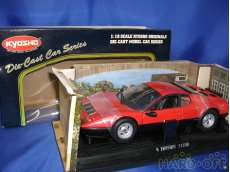 フェラーリ512BB(レッド)