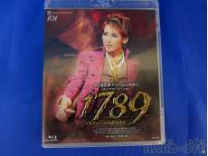 1789 バスティーユの恋人たち|宝塚クリエイティブアーツ