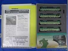 JR キハ71系特急ディーゼルカー(ゆふいんの森Ⅰ世・更新後)セット TOMIX