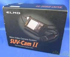 SUV-Cam Ⅱ|ELMO