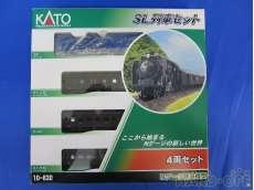蒸気機関車 車両セット|KATO
