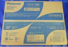 未使用品 パーソナルファックス おたっくす ボルドーレッド|PANASONIC
