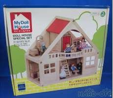 ドールハウス・セット おうちと人形、家具がすべて揃った大きなセット|BORNELUND