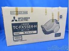 Be‐K 紙パック式掃除機 未使用品|MITSUBISHI