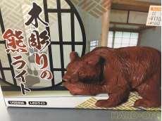 木彫りの熊ライト|ヴィレッジヴァンガード