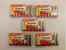 電池パック新古品|PANASONIC