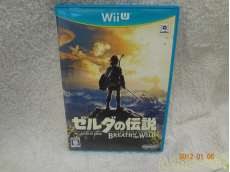 Wii Uソフト