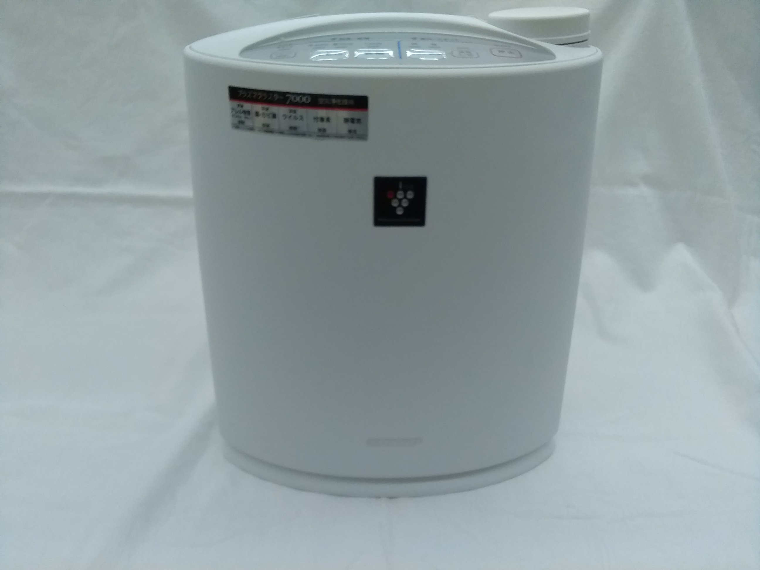 プラズマクラスターイオン乾燥機|SHARP