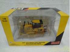 CAT D7E トラクター|NORSCOT