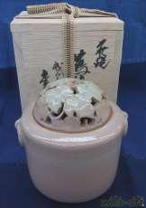 萩焼香炉|城山窯