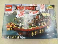 【未開封】ニンジャゴー 空中戦艦バウンティ号|LEGO