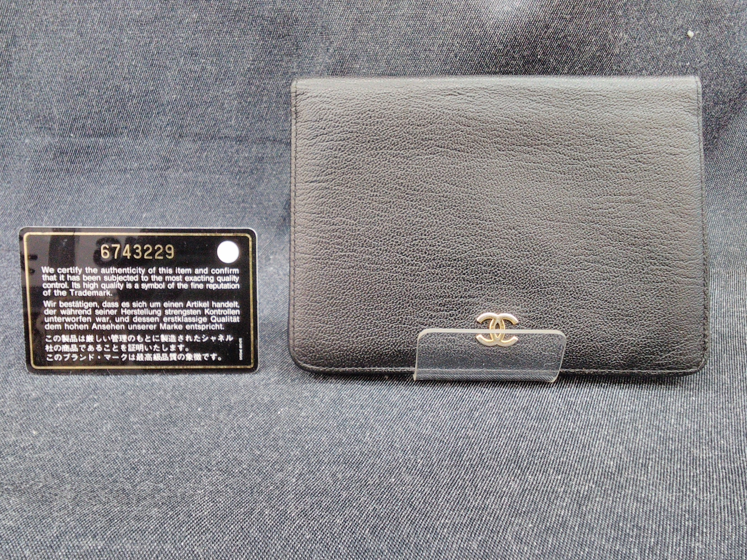 二つ折り財布|CHANEL