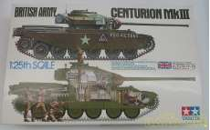 イギリス陸軍中戦車(ディスプレイキット)センチュリオンマークⅢ|TAMIYA