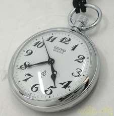 セイコー クォーツ式懐中時計|SEIKO