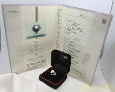 Pt900 黒蝶真珠 リング|宝石付きリング