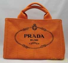 カナパミニ オレンジ|PRADA