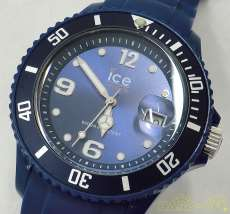 SAFARI SILI DUSK SMALL|ice watch