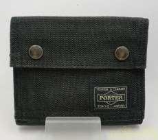 ポーター 二つ折り財布|PORTER