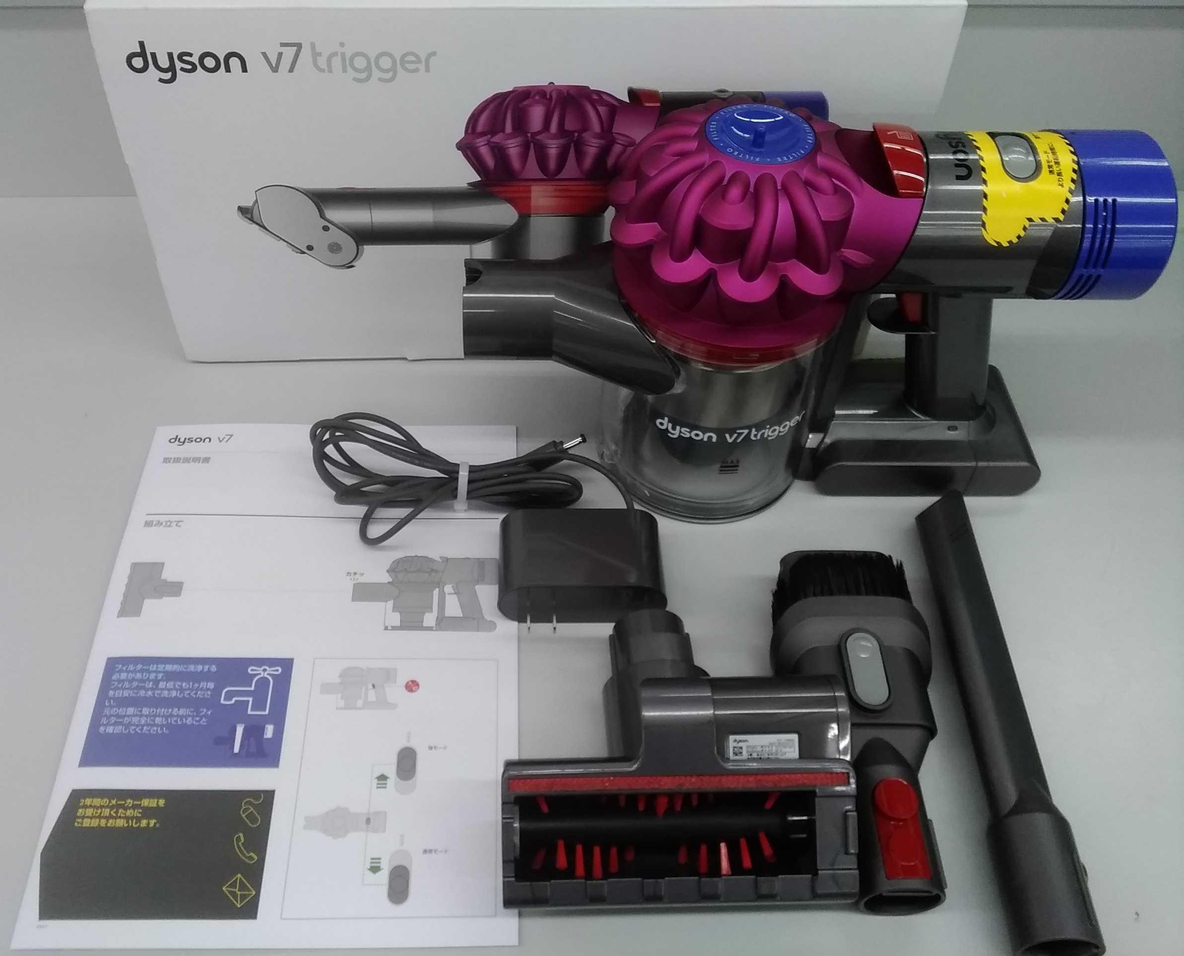 V7 TRIGGER|DYSON