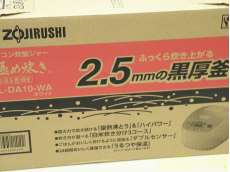 5.5合マイコン炊飯ジャー|ZOJIRUSHI