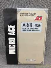 113系湘南色・非冷房・4両増結セット|マイクロエース