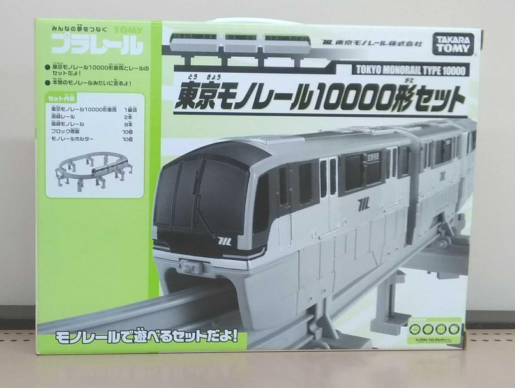 東京モノレール1000形セット|TAKARA TOMY