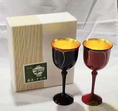漆器ワインカップ|漆器ワインカップ