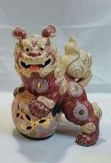 九谷焼 狛犬|九谷焼