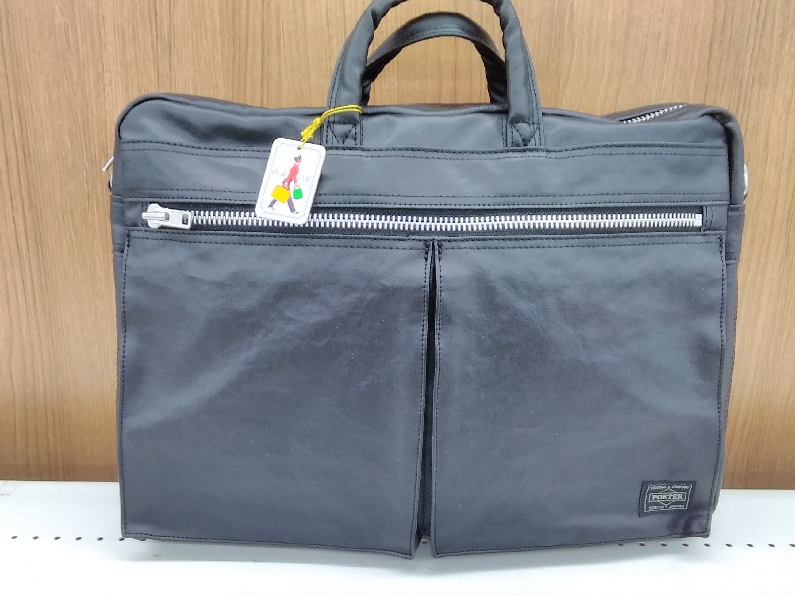 ビジネスバッグ|POTER
