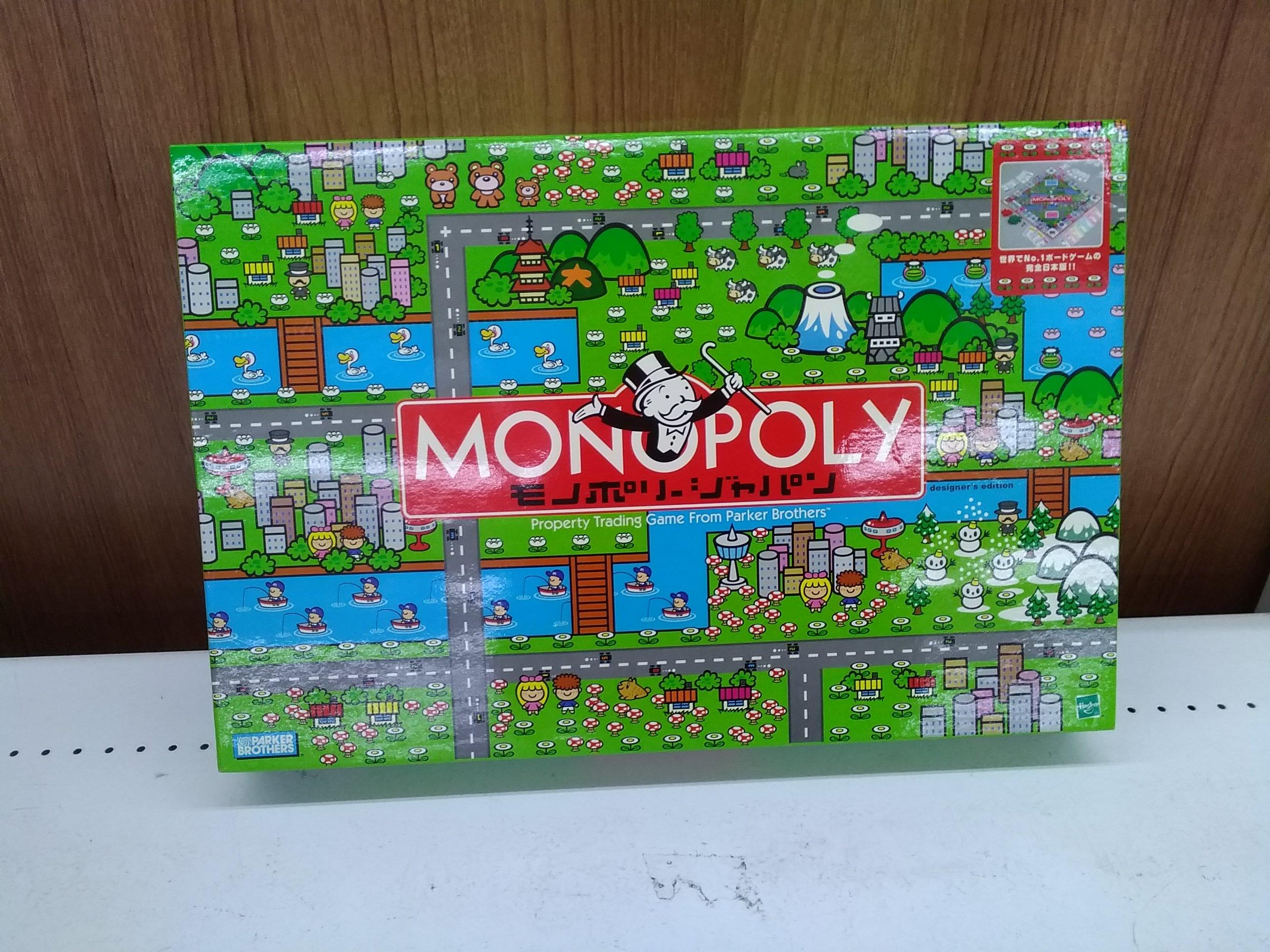 MONOPLY|トミーダイレクト