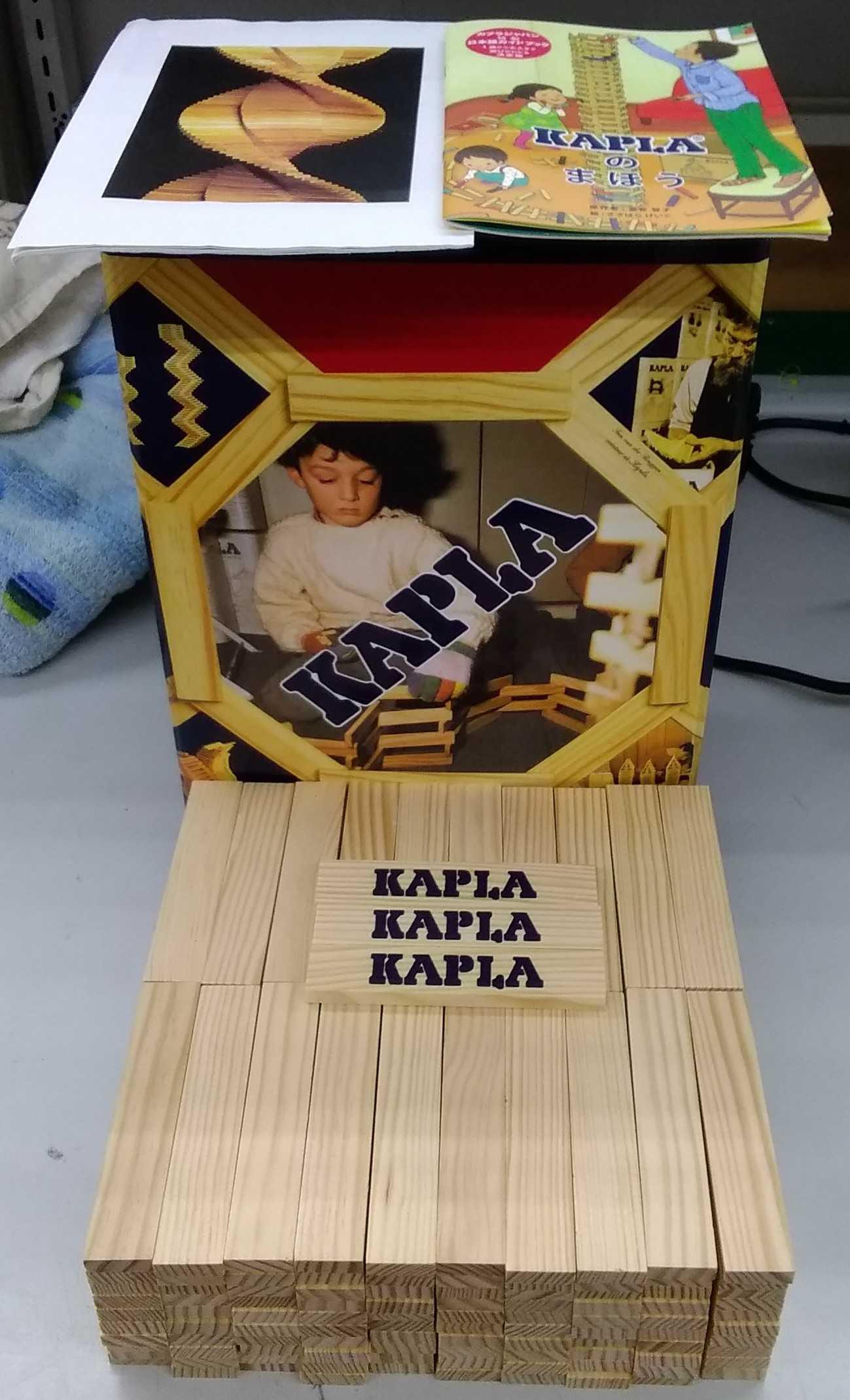 積み木|KAPLA