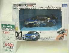 日産 GT-R|TAKARA TOMY