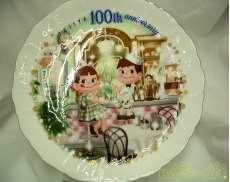 ペコちゃん100周年アニバーサリー|NARUMI